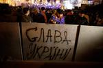 Перейдет ли Украина через Майдан мирно?