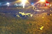Загадка катастрофы казанского «Боинга»: 20 секунд без штурвала
