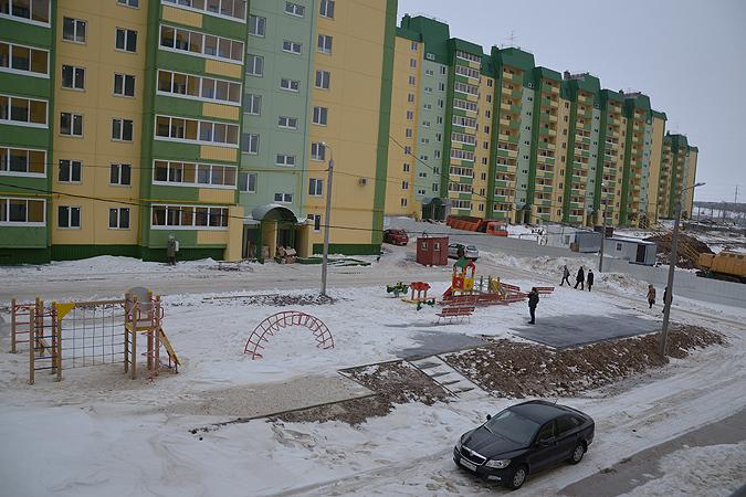 Владивосток Строительный Справочник Бесплатно