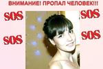 Астраханка полгода провела в плену у кавказцев, а после освобождения шагнула с пятого этажа