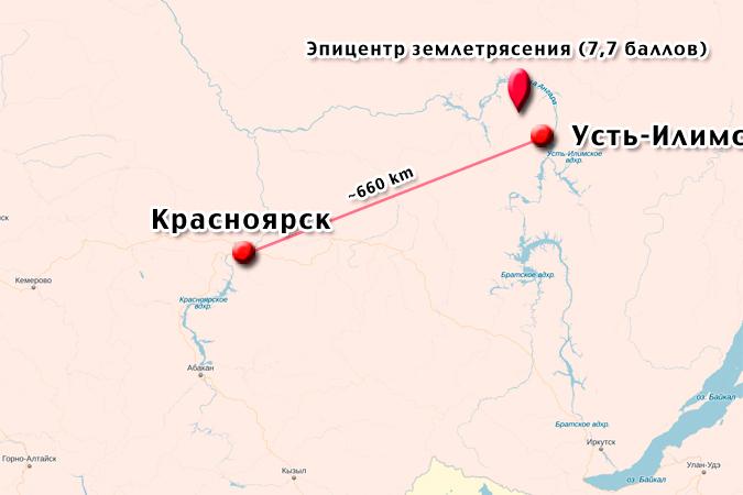 На севере Красноярского края произошло мощное землетрясение