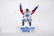 Три российских фристайлиста вышли в финал могула