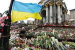 Морская пехота США высадилась в Киеве