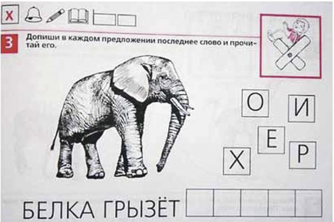 фото о мчс россии