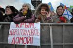 Владимир Путин: Мы не могли оставить жителей Крыма в беде. Это было бы предательство