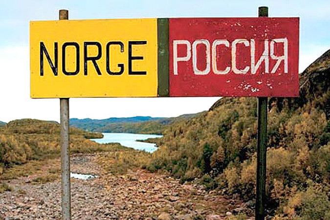 Норвегия приостановила депортацию мигрантов из России