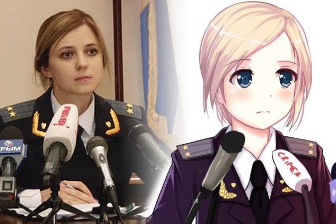 Новый генпрокурор Крыма стала звездой японского аниме - Страница 2 6572923