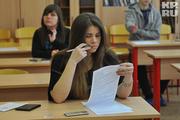 ЕГЭ: Какие новшества ждут  орловских выпускников?