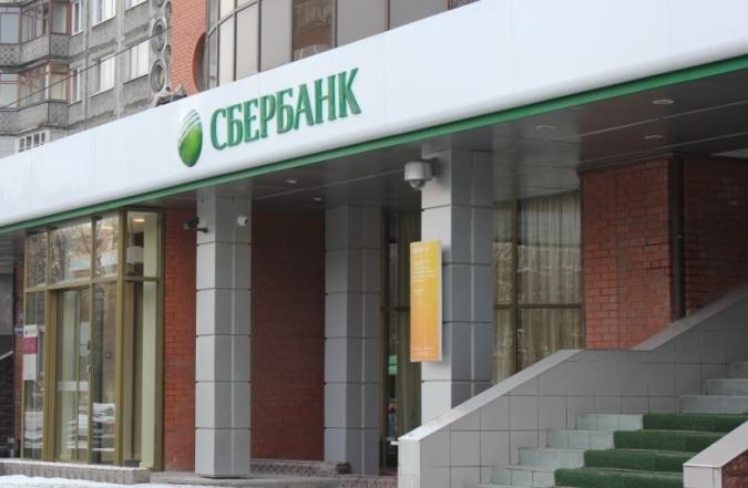 Оценка в огэ по русскому языку в 2017 году последние новости фипи