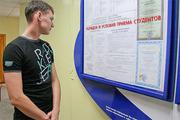 «Вконтакте» устроили распродажу ответов к ЕГЭ