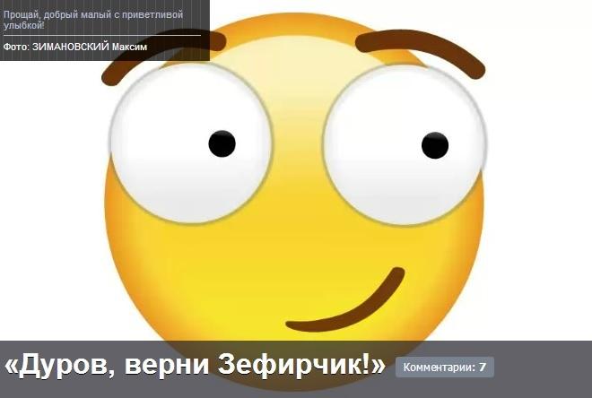 смайлик смоленск: