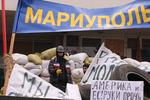 Украинские военные: мы не будем стрелять в свой народ