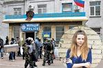 """Корреспондент """"КП"""" двое суток провела в плену в Славянске"""