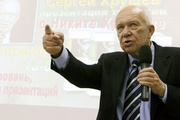 Перевал Дятлова: Что думает сын Никиты Хрущева о гибели туристов на Северном Урале