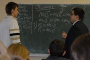 Список высших учебных заведений Молдовы