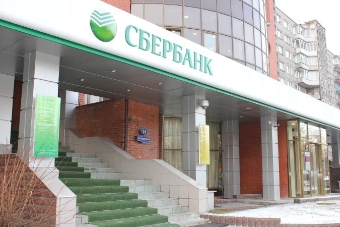 Работа восточного банка в праздничные дни