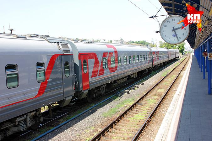 Прямые поезда из Москвы в Крым