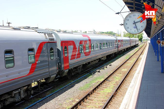 Поезд Москва – Симферополь