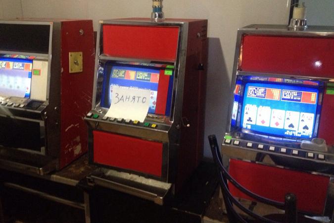 игровые автоматы с бесплатным депозитом за регистрацию