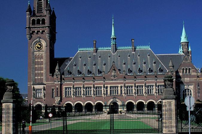 Гаагский суд, что дышло: куда повернешь, туда и вышло // KP.RU