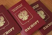 Российский паспорт можно будет получить за час