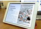 Как создать интерактивный учебник iBooks для школы