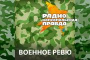Россия обновляет ракетный щит
