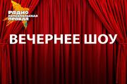 Музыкальная пауза на радио «Комсомольская правда». Марина Девятова