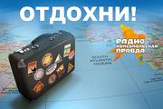 Путешествие по России. Крым, Арабатская стрелка