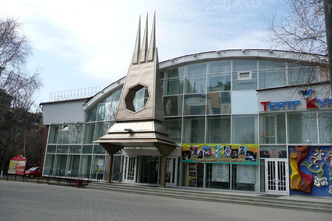 В тюменском театре кукол
