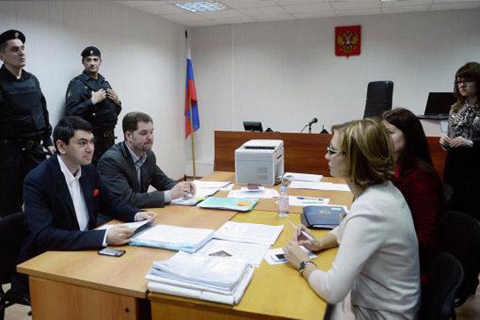 Мосгорсуд признал ассоциацию «