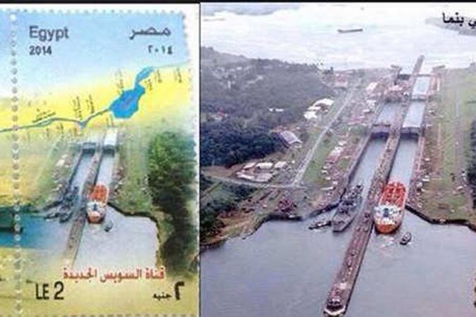 изобразили Панамский канал