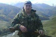 Полицейский - герой России сел на три года за то, что бил в участке людей