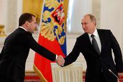 Путин попросил страну о рывке