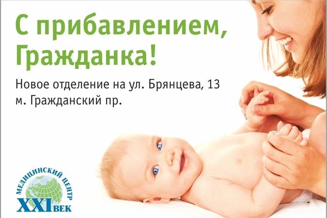 Европейский медицинский центр спиридоньевский пер 5