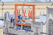 Из ЦУМа изъяли контрабандные элитные часы по 20-40 млн. рублей за штуку