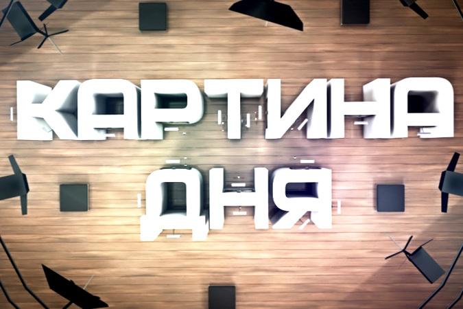 http://www.kp.ru/f/12/image/36/56/7445636.jpg