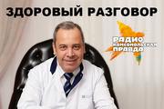 Почему безжалостны врачи