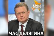 В Милане сыграли вничью: итоги переговоров Путина, Порошенко и лидеров стран ЕС