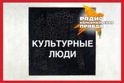 «Белые ночи почтальона Алексея Тряпицына»: романтика без сюжета и морали