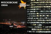 Почему в московских аэропортах одна за другой происходят трагедии