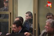 Верховный суд оставил без изменений приговор кущевской банде