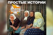 Воспитатель из Астрахани берет в семью троих приемных детей