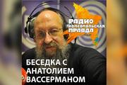 Новоросссия - центр кристаллизации России. Гость программы: публицист Егор Холмогоров