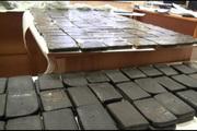 В Подмосковье задержан наркокурьер с 36 килограммами гашиша