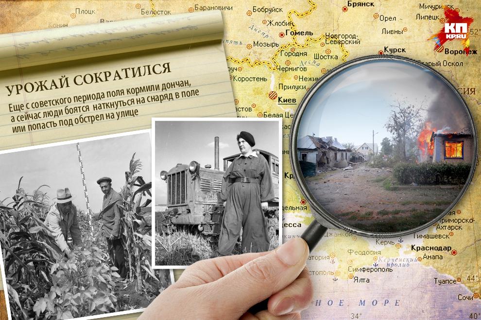 12 фотофактов из жизни Донбасса до и после войны. .  Новости Поэзия и проза - литературный портал Стихия.