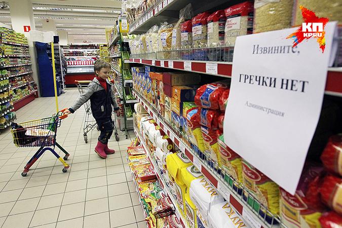 """Гонка за гречкой в РФ стала """"социальным"""" делом, - La Stampa - Цензор.НЕТ 3700"""