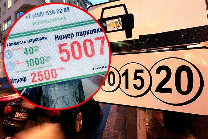 идвидуалки 1000 рублей шлюхи