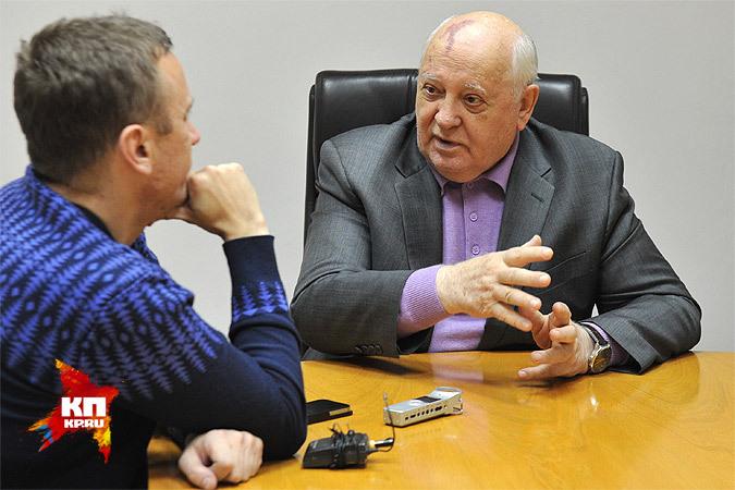 Михаил Горбачев: Украинский кризис нужно было решать еще в Беловежской пуще
