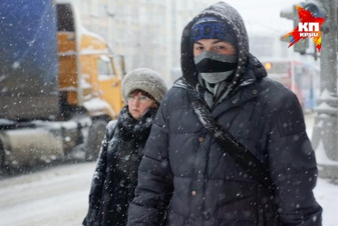 НаСредний Урал надвигаются сильные морозы